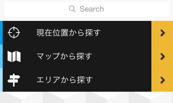 コース検索