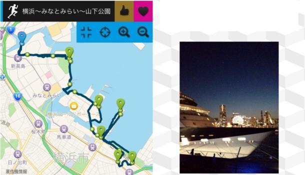 横浜_eye